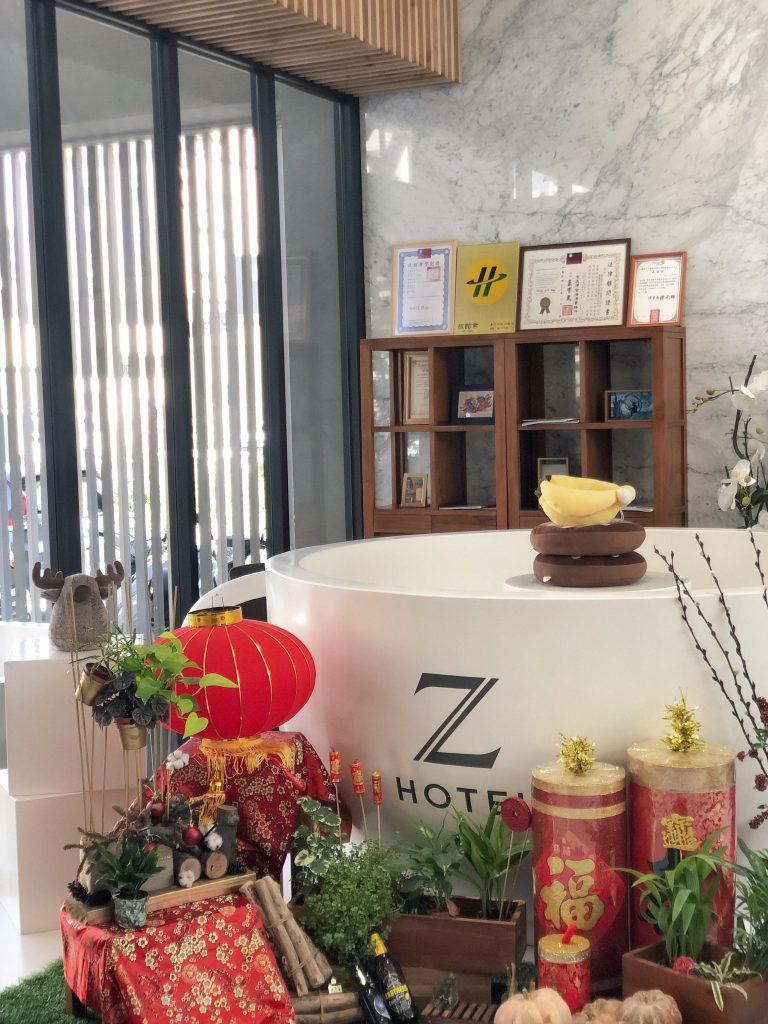 台中逢甲住宿Hotel Z